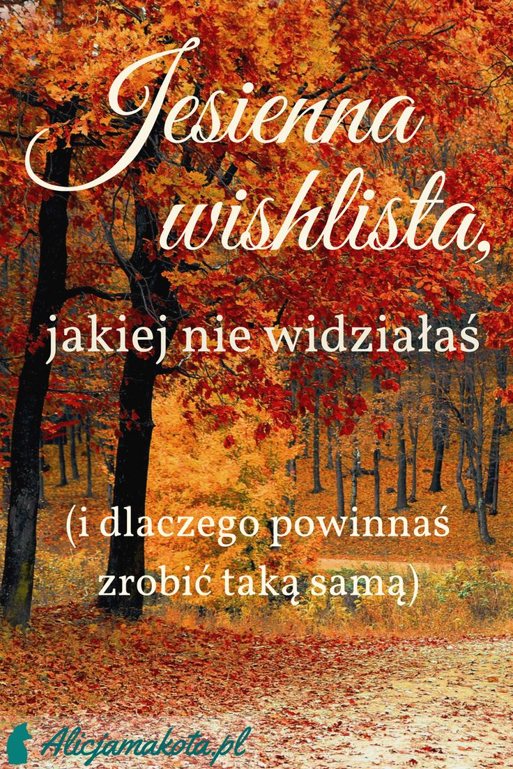 Autumn wishlist - Jesienna wishlista