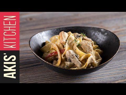 Pappardelle noodles with chicken a la crème | Akis Petretzikis