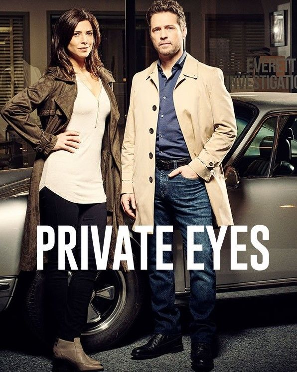 Private Eyes (formerly known as The Code) is a Canadian dramedy television series created by Shelley Eriksen and Alan McCullough starring Jason Priestley.