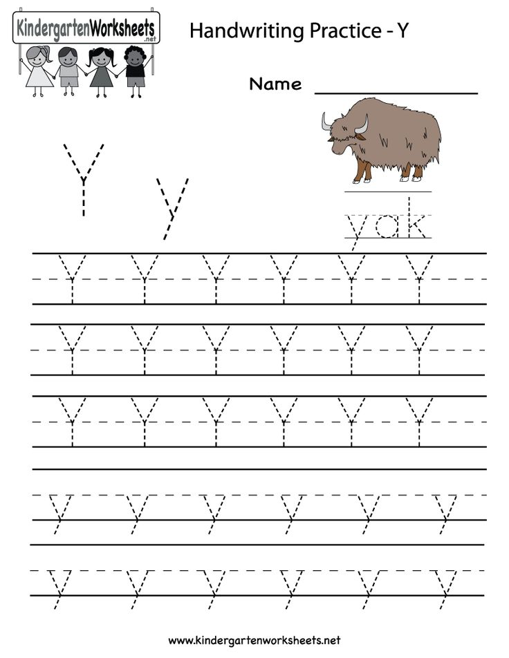 kindergarten letter y writing practice worksheet printable cole pinterest handwriting. Black Bedroom Furniture Sets. Home Design Ideas