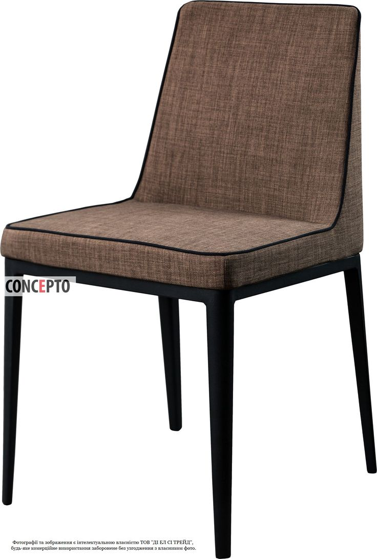 Dining chair Concepto Gentelman dusty brown    Обеденный стул Джентельмен пепельно-коричневый