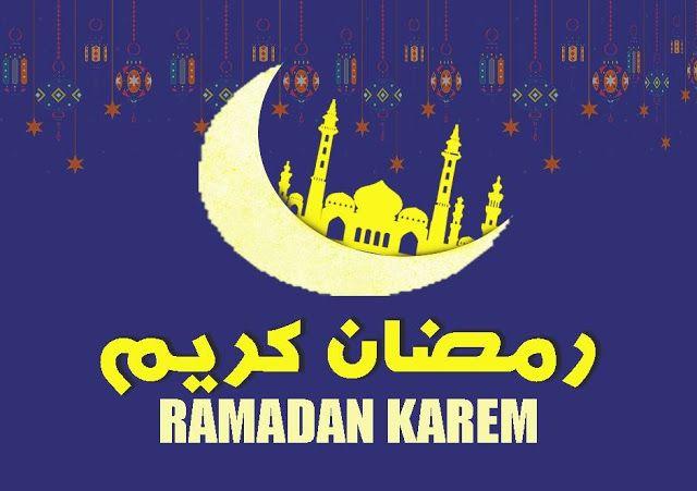 القمة للمعلوميات اضافة اداة رمضان كريم لمدونات بلوجر بشكل رائع وممي Ramadan Poster Movie Posters
