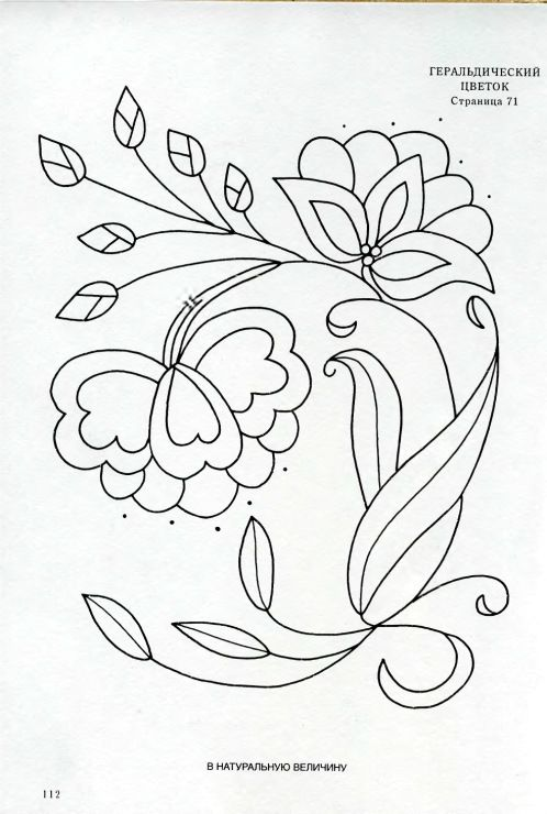 5259 best Embroidery patterns images on Pinterest