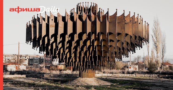Вооружившись любимым монти-пайтоновским принципом «а теперь нечто совсем иное», мы публикуем фотографии архитектуры Армении. Позднесоветское наследие, еще недавно казавшееся бесчеловечным уродством, сегодня может стать отдельным поводом для поездки на историческую родину Ким Кардашьян.