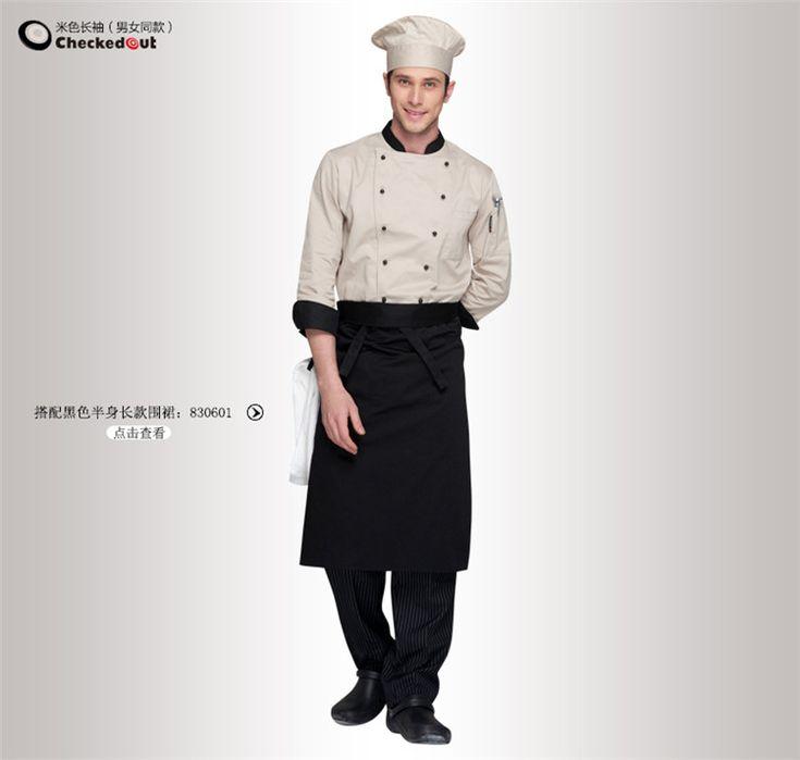 17 best ideas about restaurant uniforms on pinterest for Restaurant uniform shirts wholesale