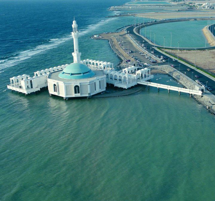 The Floating Mosque – Corniche Jeddah