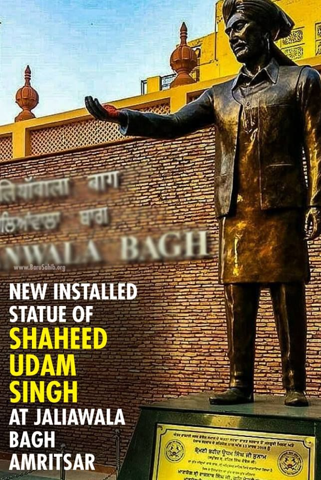 New installed Statue of Shaheed Udam Singh at Jaliawala Bagh ...