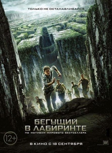 http://www.afisha.ru/movie/215880/?from_site=asearch
