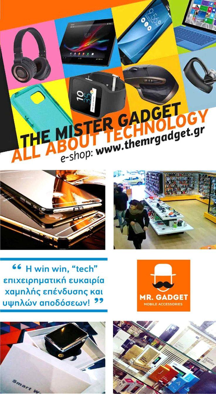 THE MR. GADGET Η Νο 1 πρόταση στο retail που κυριαρχεί στα mobile accessories και gadgets και προσφέρει μια επιχειρηματική πρόταση με παρόν και μέλλον.