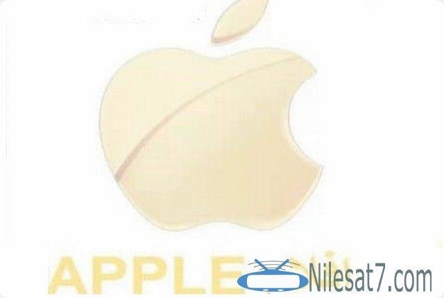 تردد قناة أبل أفلام الفضائية 2020 Apple Aflam Apple Apple Aflam ابل افلام ابل افلام الفضائية Apple