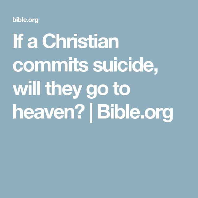 an analysis of where a person who commits a heinous sin go Dante's the divine comedy - heaven and hell where does a person who commits a heinous sin go where does a person who did legitimate things and prays all his life go.