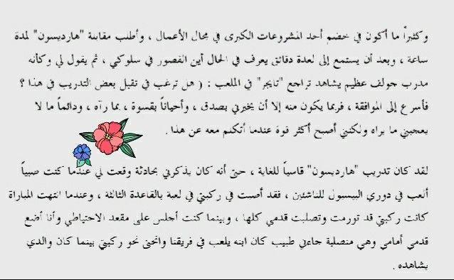 Pin By فتاة الشمس On رمزيات Calligraphy Arabic Calligraphy Arabic