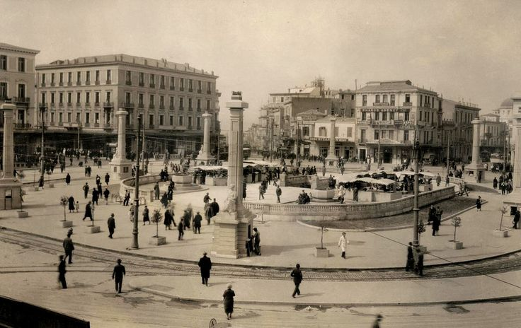 Omonoia Square in the 1930
