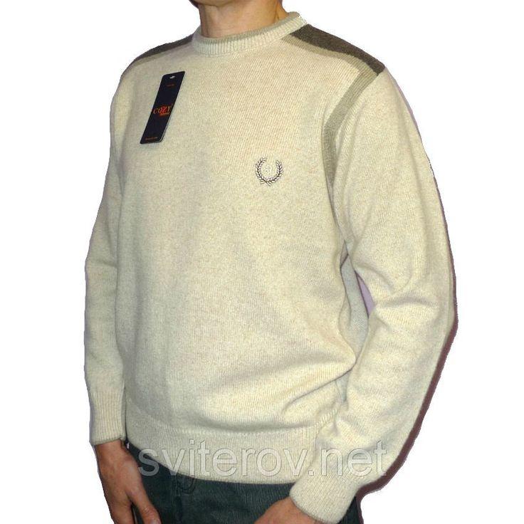Шерстяной бежевый свитер Coazy (Турция)