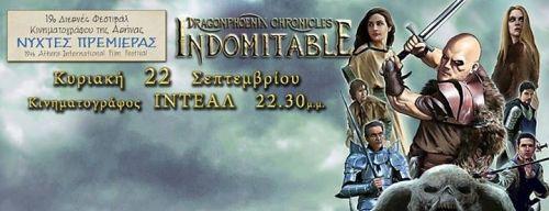 The Dragonphoenix Chronicles : Indomitable finally hits the big screen!