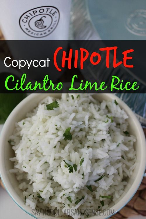 Chipotle Cilantro, Mexican Rice Recipe, Rice Recipes, Cilantro Rice ...