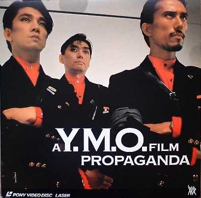 YMO Ryuichi Sakamoto