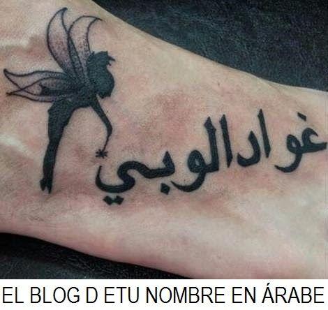 tatuajes sitio de citas tantra en Huelva