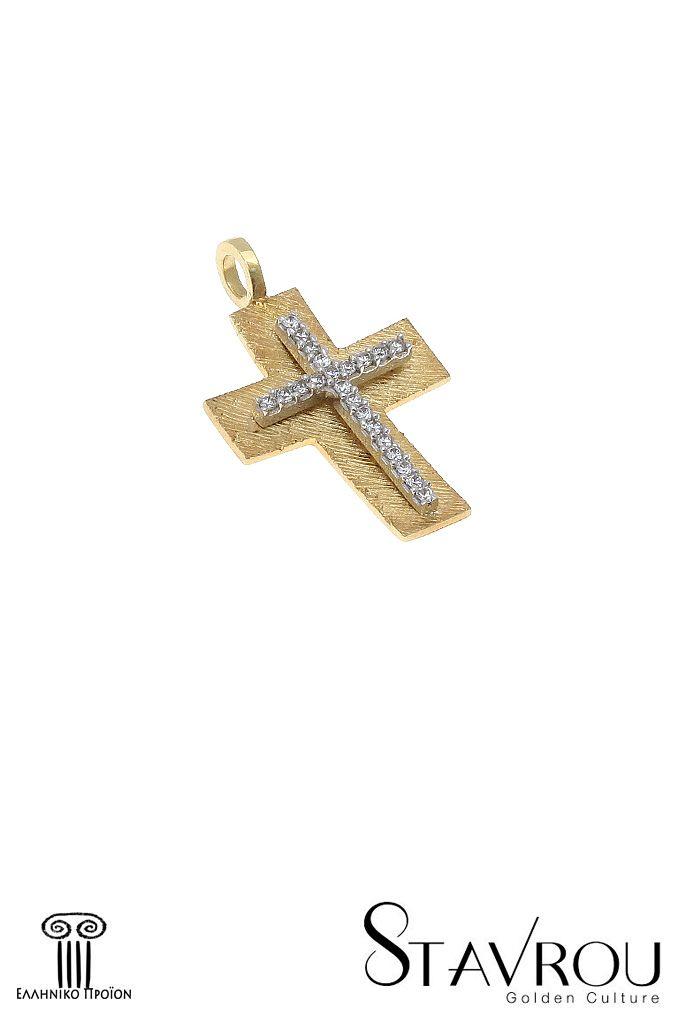 Γυναικείος σταυρός βάπτισης σε χρυσό και λευκό χρυσό Κ14 με ζιργκόν. Διαστάσεις : 15,10 x 24,60 mm Δυνατότητα επιλογής σε λευκό χρυσό Κ14 #σταυροί_βάπτισης #βαπτιστικοί_σταυροί #χειροποίητα_κοσμήματα #γυναικείοι_σταυροί  #σταυροί #σταυροί_με_ζιργκόν