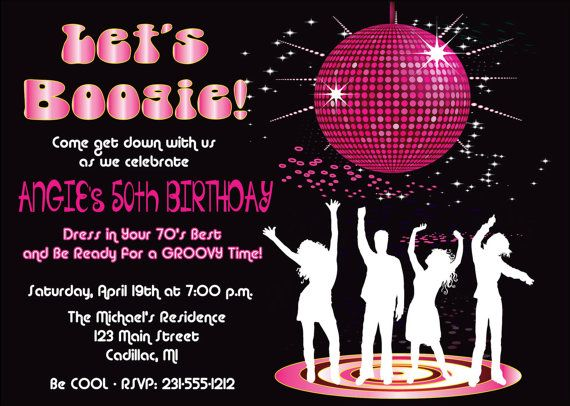 Adult Disco Dance Birthday Party Invitation by FabPartyPrints - Retro 70's Invite