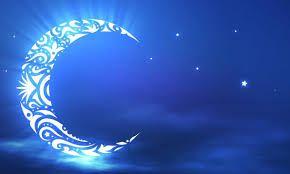 Quand commence le mois du Ramadan ? La science et la sagesse | Tariq Ramadan - Site Officiel