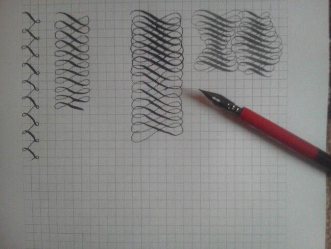 Урок 4.Остроконечное перо.