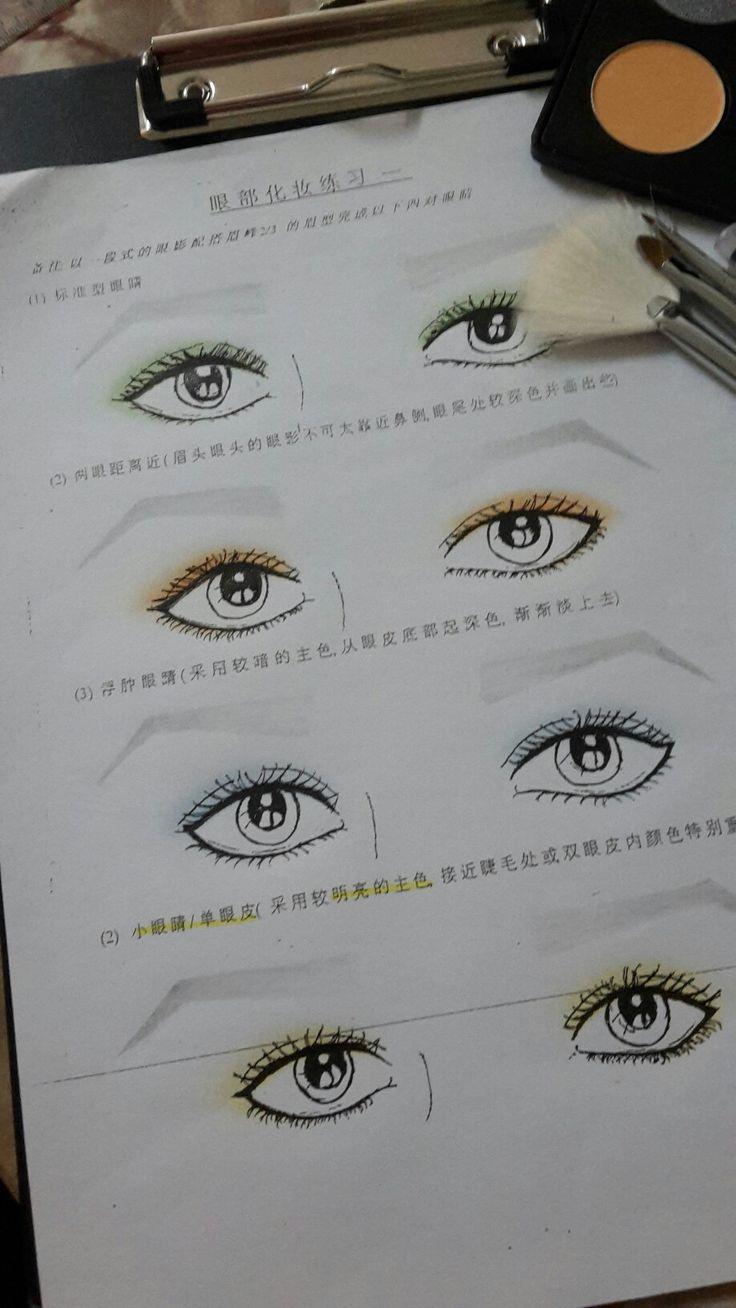 1 color eyeshadow