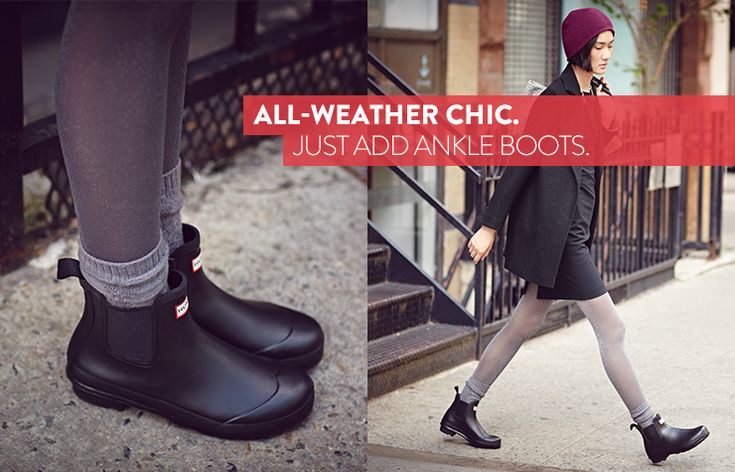 Just add ankle boots for all-weather chic: Hunter Chelsea rain boots for women.