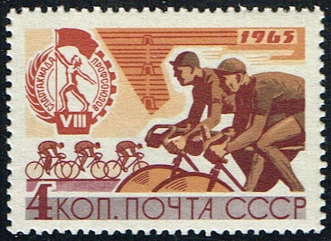Russia 3076 Stamp Bicycle Race Stamp RSS 3076-1, $0.45 at Blue Moon Philatelic Stamp Store (http://www.bmastamps2.com/stamps/europe/russia/russia-3076-stamp-bicycle-race-stamp-rss-3076-1/)