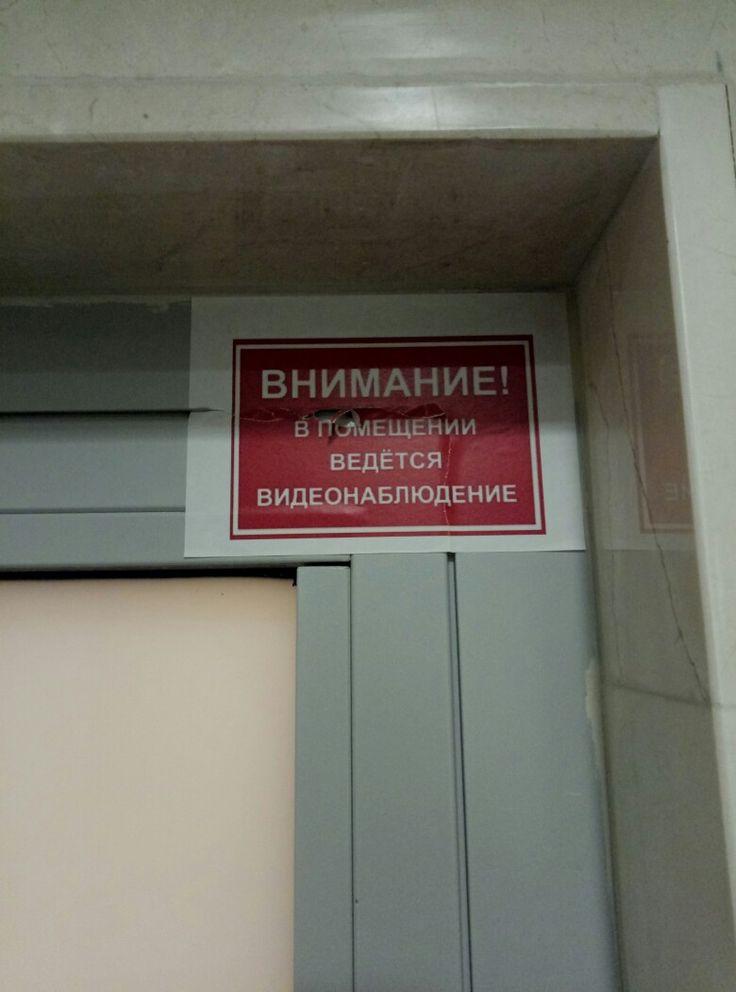 Жизнь против дизайна, дверь открылась и порвала надпись, Москва 2016