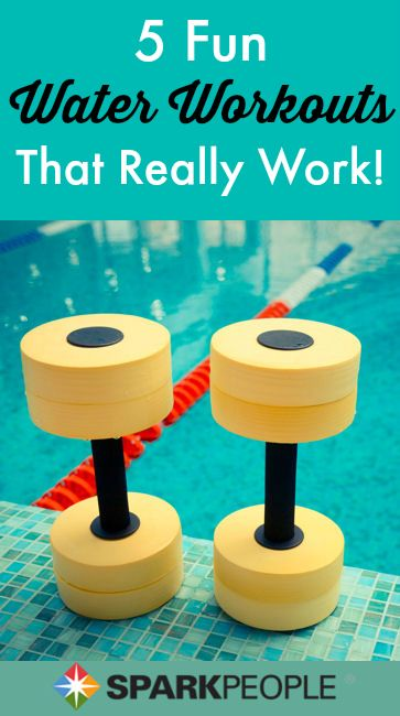 5 Fun Water Workouts.  There are plenty of fun ways you can turn pool time into exercise time--even if you're not a swimmer! via @SparkPeople