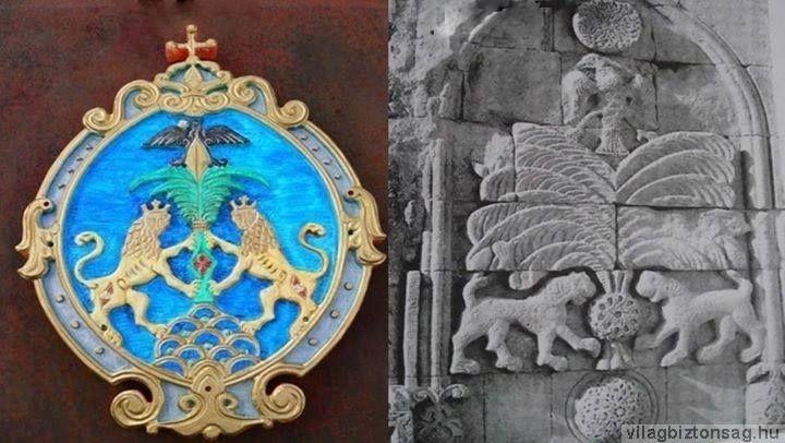 A bal oldalon a Pálos rend címere, a jobbon pedig egy több mint 4000 éves sumer életfa ábrázolás látható. A pálos rend az egyetlen magyar alapítású férfi szerzetes remete rend.