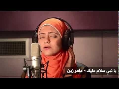 Ya Nabi Salam Alaika by Amina Sultani - YouTube