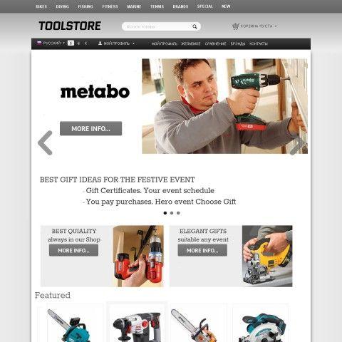 CS-Cart 4 Responsive Theme Bays is specially designed for is specially designed for Construction Tools Store. Selling Tools from world famous brands: Black & Decker, Ryobi, Bosch, Skil Masters, Hilti, Stihl, Hitachi, Rockwell, Metabo, DeWalt, Makita, Ridgid, Husqvarna. Construction Tools look beautiful in this online Store.