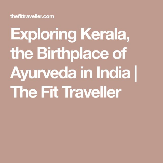 900 Best Images About India Kerala On Pinterest: Best 25+ Kerala Ideas On Pinterest