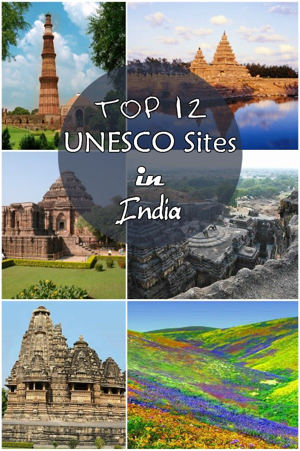 unesco world heritage site india map - 600×900