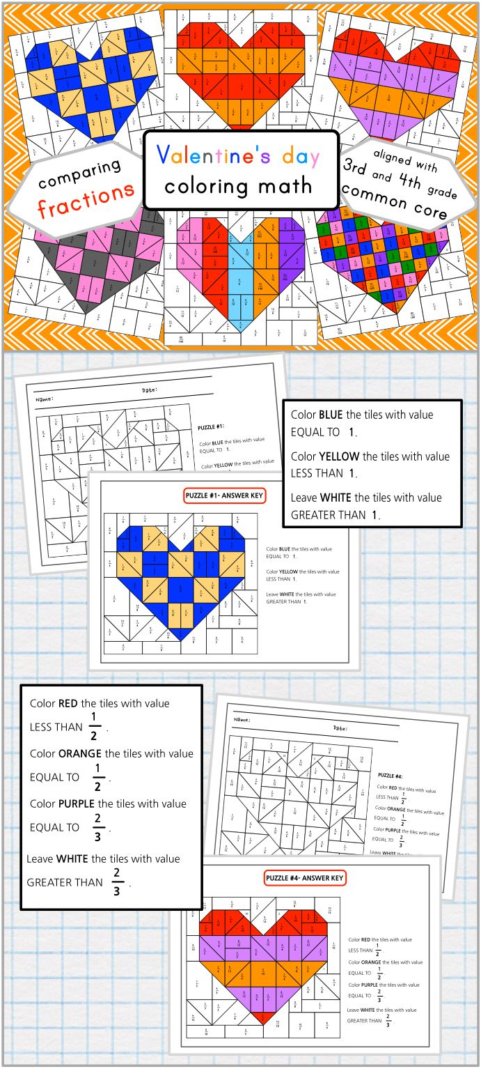 Valentine's Day coloring math -comparing fractions - great for review and centers!