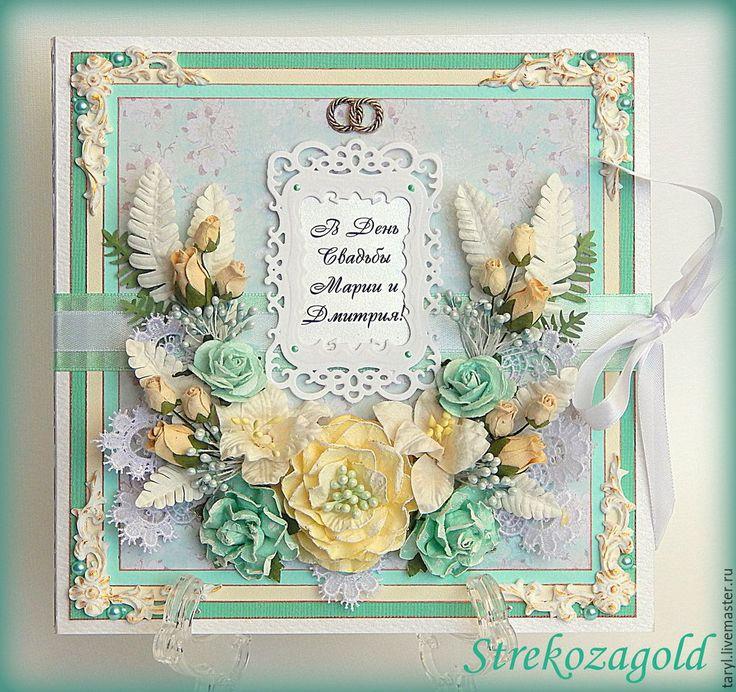 Свадебные открытки скрапбукинг в бело мятных тонах, надписью однажды
