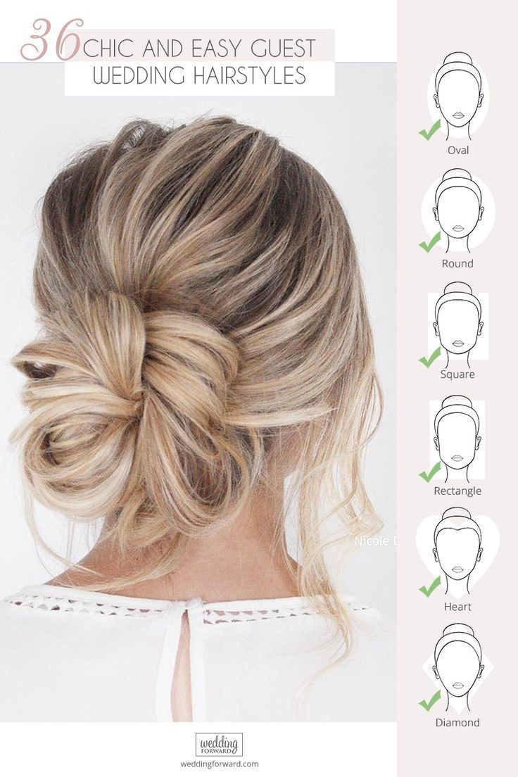 Easy Wedding Hairstyles By Your Face Shape Easy Wedding Guest Hairstyles Guest Hair Wedding Guest Hairstyles