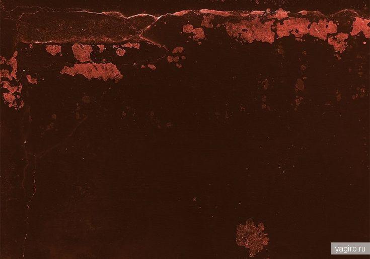 Драматические текстурки / Текстуры / Yagiro - сайт о дизайне и для дизайнеров