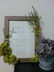 ウエディング アイテム 写真 ウェルカムボード,ナチュラル,クラシック・シンプル,花,メッセージ