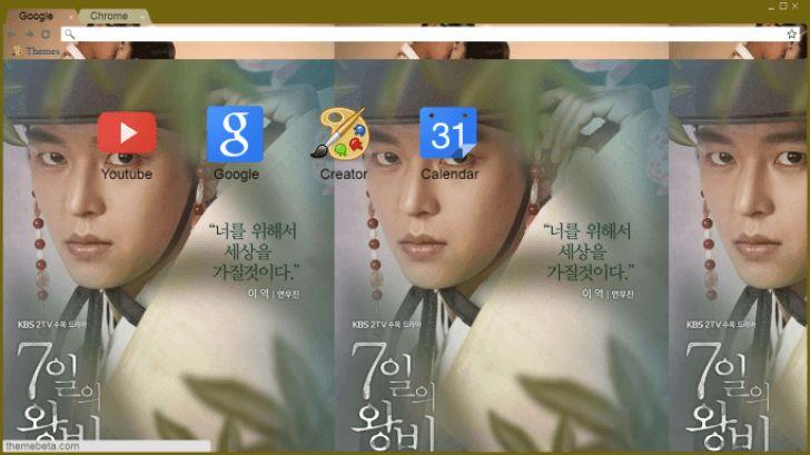 Queen for 7 Days Jinseong/Lee Yeok theme Chrome Theme - ThemeBeta