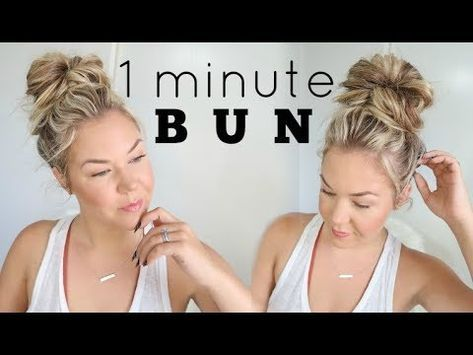 HOW TO DO A FAST MESSY BUN – YouTube
