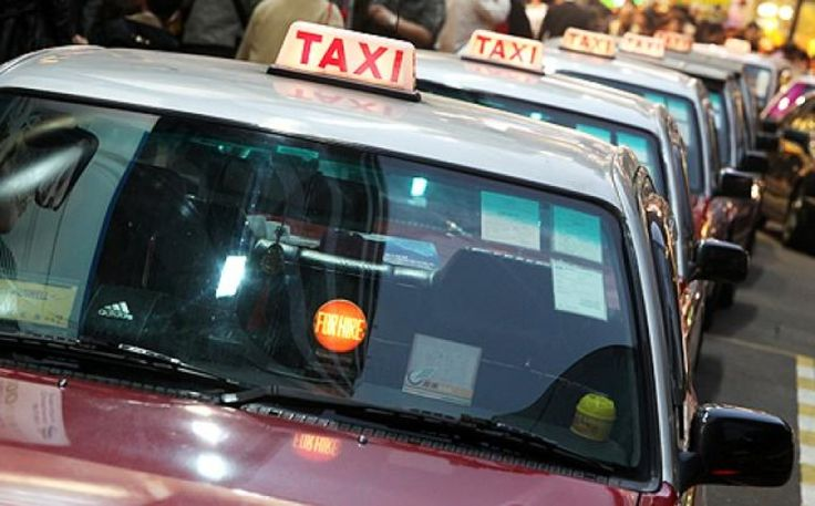 It is always important to make sure of hiring a best taxi services for your comfortable journey. Here, assure cars provide good taxis which can take you to your desired destination without any hassles.