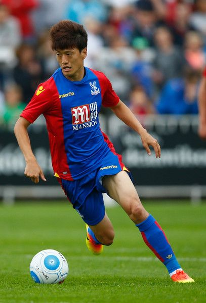 Lee Chung-Yong of Crystal Palace in action during the Pre Season Friendly match between Bromley Town FC and Crystal Palace at Hayes…