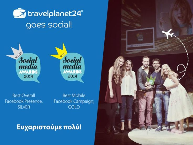 Happy & Proud! We are very happy to announce that our Marketing & Communications Team won two awards in the Social Media Awards of 2014! The awards received were for the following: Best Overall Facebook Presence (SILVER) and Best Mobile Campaign (GOLD!). Thank you all for the support!
