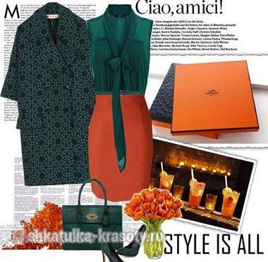 Темно-зеленый и оранжевый цвет в одежде
