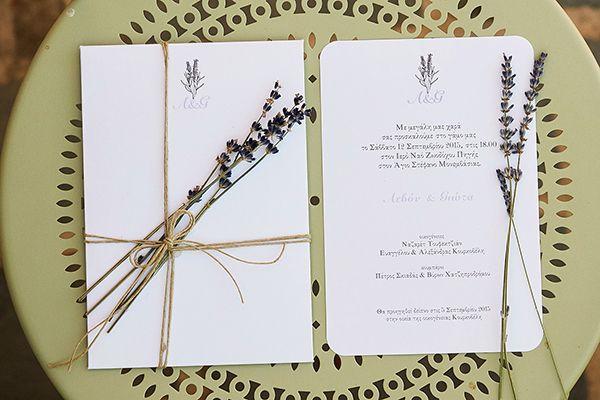 Giota&Levon! A romantic wedding in Monemvasia! The theme of the wedding was lavender!