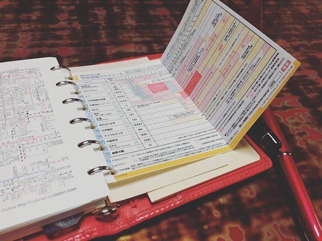 パンチが来たので、やっと、ワクチンスケジュールもはさみました。  これは第一子分。 第二子分も用意しなければ。  2年も空いていないのに、どうやってここまで育てたか思い出せない! 実際抱き上げたら思い出すかなあ。  #手帳沼 #ミニ6穴  #ロロマクラシック #レイメイ藤井  #ダヴィンチ手帳 #赤い手帳 #お買い物病 #本革 #赤ロロマ #能率手帳ゴールド #能率手帳 #万年筆 #プラチナセンチュリー #platinumcentury #platinum3776 #3776  #PRADA #プラダ