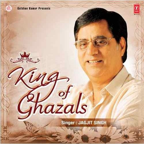 !!! Special Offer !!!  Get 3% Off On Jagjit Singh – The King Of Ghazal - 424217 – LP Record - PRE ORDER Visit - http://ngh.co.in/jagjit-singh-the-king-of-ghazal-424217-lp-record.html?search=424 #NewGramophoneHouse